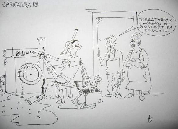 Стоимость услуг сантехника.